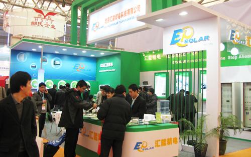 2011上海(hai)展會完滿結束