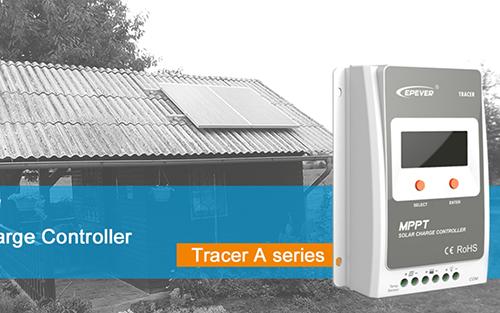 Tracer A系列MPPT控制器上市