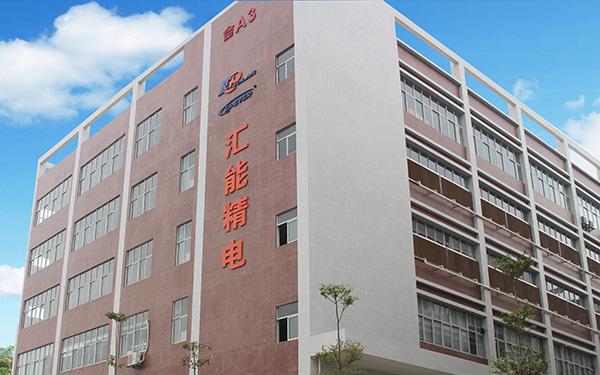 深圳分公司生产基地风采