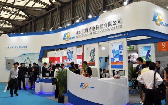 """北京汇能精电""""盛装""""亮相上海SNEC展"""