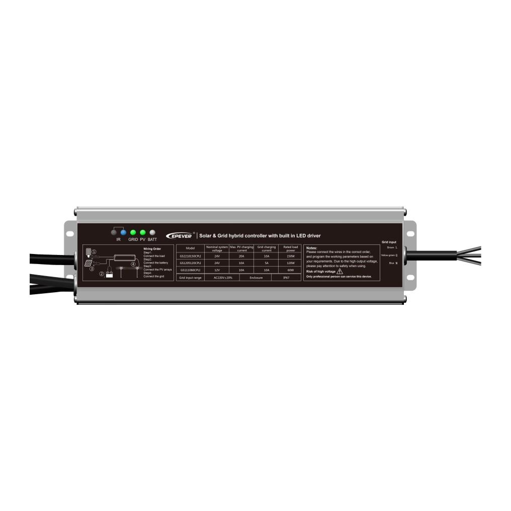 太陽能市電互補路燈控(kong)制器